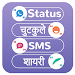 Download Status Joke Hindi Picture Edit 1.9.3 APK