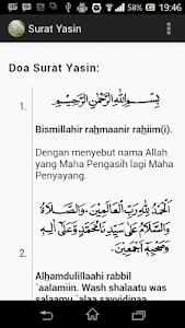 Download Surat Yasin 3.0.3 APK