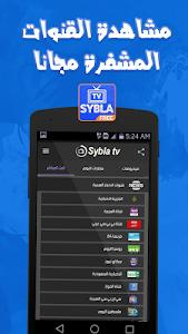 Download كل قنوات SyblaTV مجانا Prank 1.22.0 APK