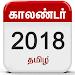 Download Tamil Calendar 2018 Rasi Palan, Panchangam Holiday  APK