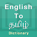 Download Tamil Dictionary 1.2 APK