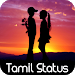 Download Tamil Video Songs Status For whatsapp 2.7 APK