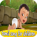 Download Tamil song for children 2.0 APK