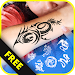 Download Tattoo Name On My Photo 1.5 APK