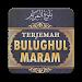 Download Terjemah Kitab Bulughul Maram 1.1 APK