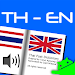 Download Thai Fast Dictionary 2.8.5 APK