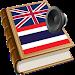 Download Thai best dict 1.22 APK