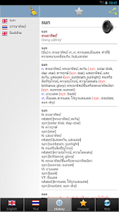 Download Thai best dict 1.22 APK