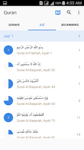 screenshot of The Holy Quran with Tafsir version 1.0