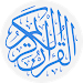 Download The Holy Quran with Tafsir 1.6 APK