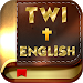 Download Twi & English Bible 1.7 APK