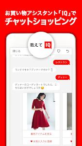 Download UNIQLOアプリ - ユニクロアプリ 6.4.3 APK