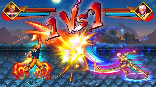 Download Ultimate Street Fighting 1.1 APK
