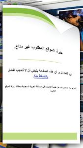 Download Unblock website- proxy browser 1.11 APK