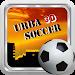 Download UrbaSoccer: 3D soccer game  APK