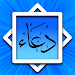 Download WIRID & DOA-DOA PILIHAN 3.0 APK