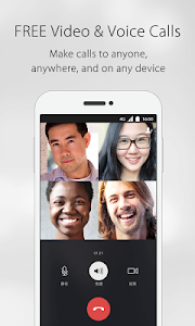 screenshot of WeChat version Varies with device