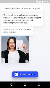Download Yandex.Drive 1.4.7 APK