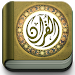 Download Youssef Edghouch Quran Audio 1.0 APK