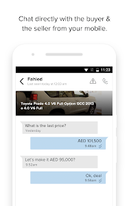 screenshot of dubizzle version 2.302
